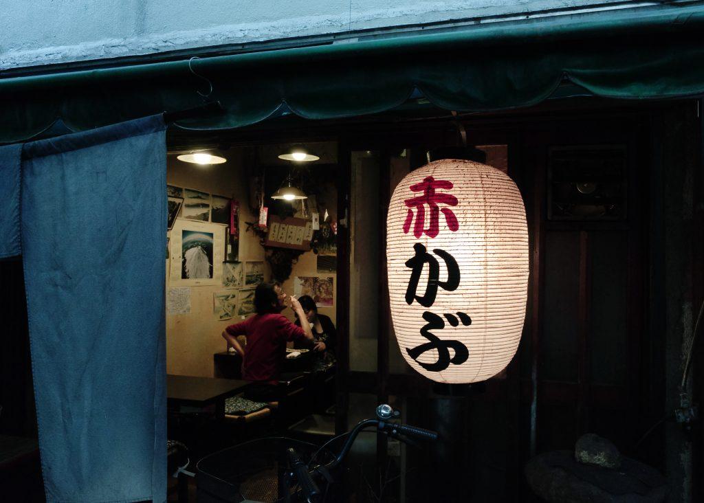 浅草 赤提灯 赤かぶ Asakusa