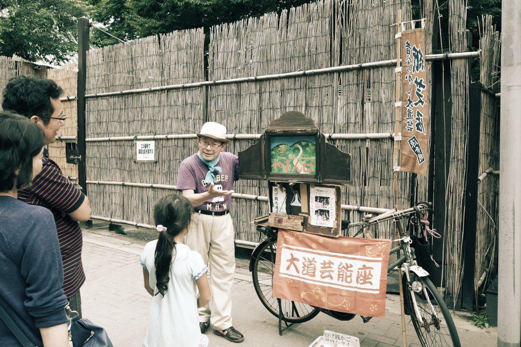 浅草 大道芸人 紙芝居
