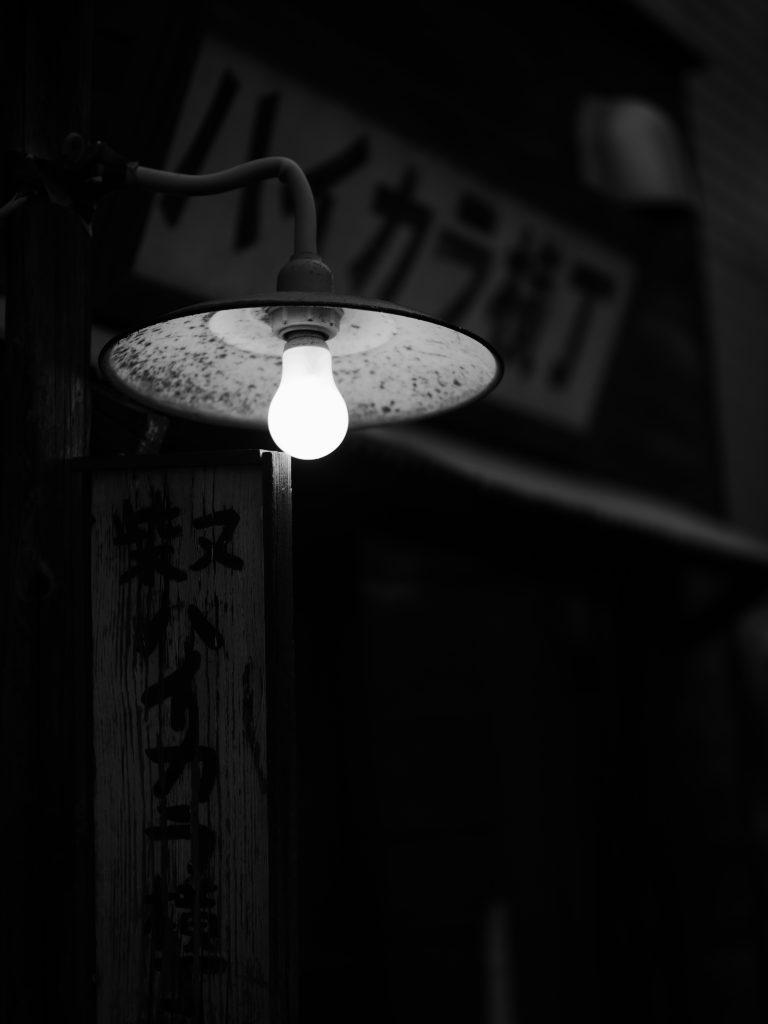 葛飾柴又 電燈 夜