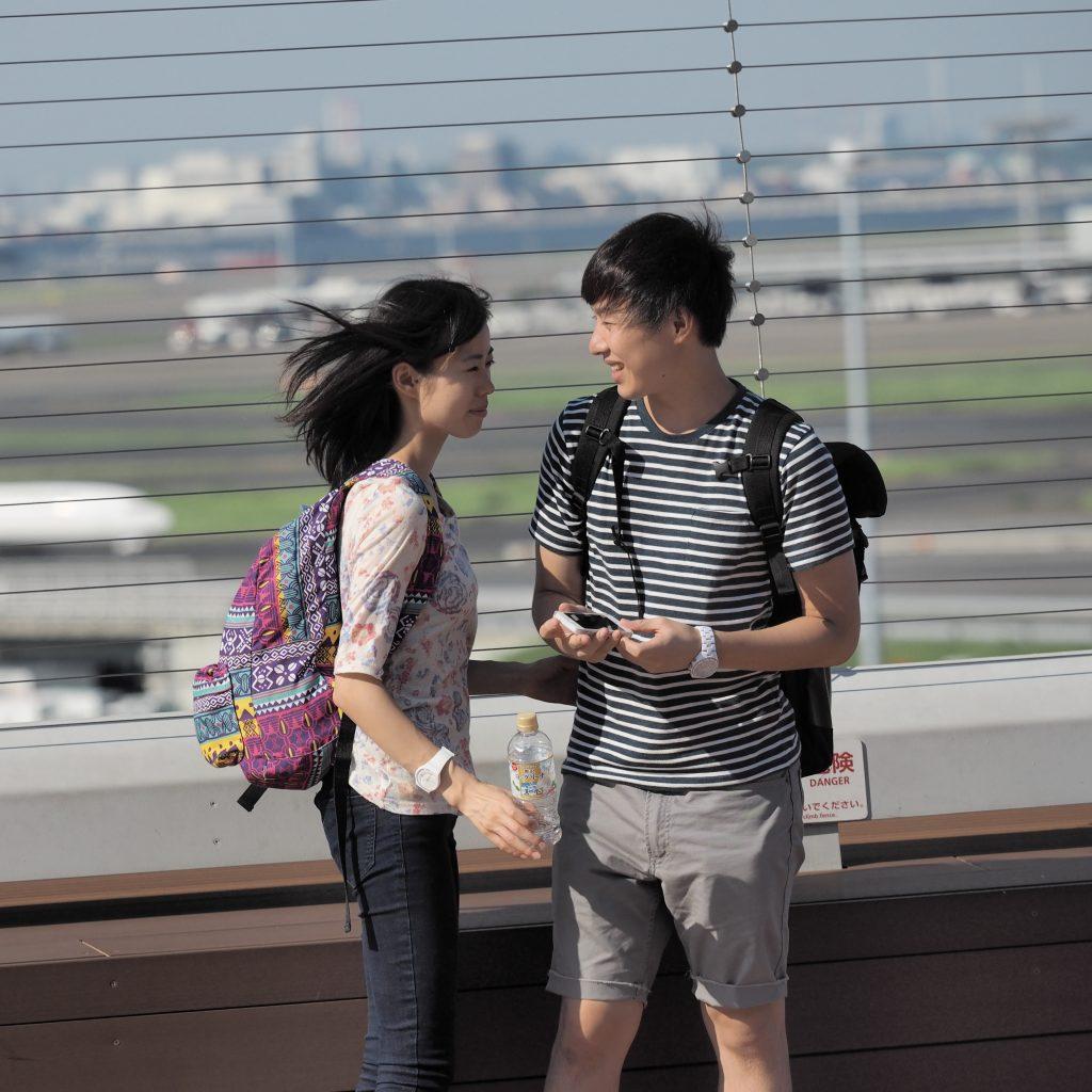 羽田空港 恋人 Love