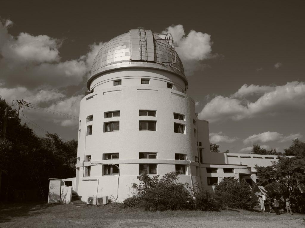 京都 花山天文台