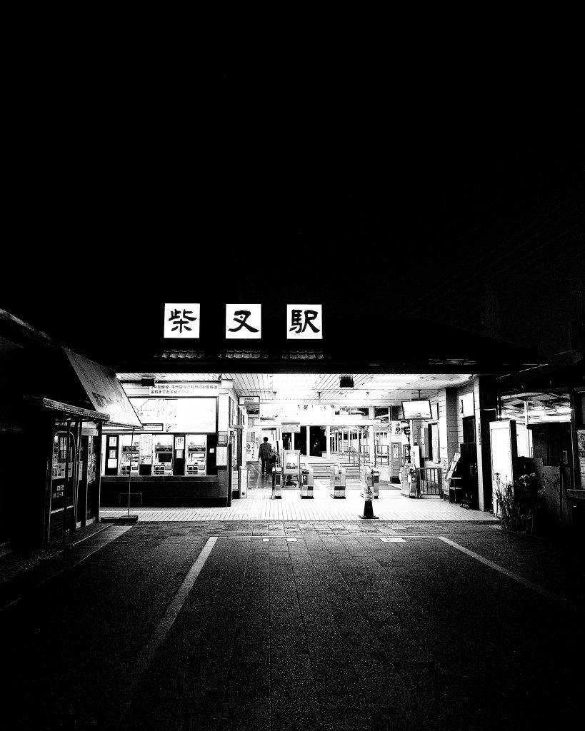 葛飾柴又 駅