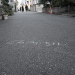 湯島 歩道 落書き