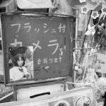 上野公園 上野 売店 UENO