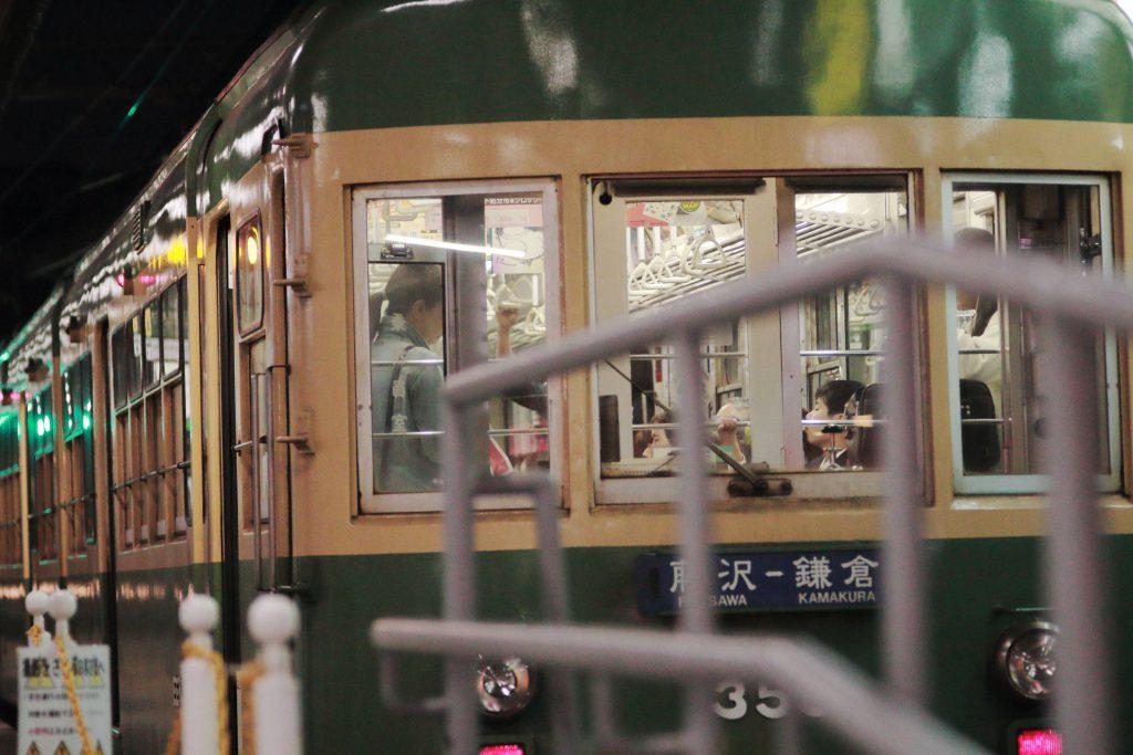 江ノ電 江ノ島電鉄 鎌倉